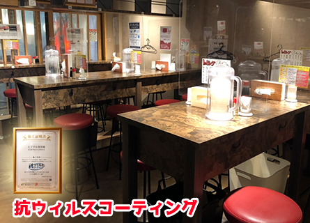 新潟ラーメンなおじ 有楽町店 店長からのメッセージ