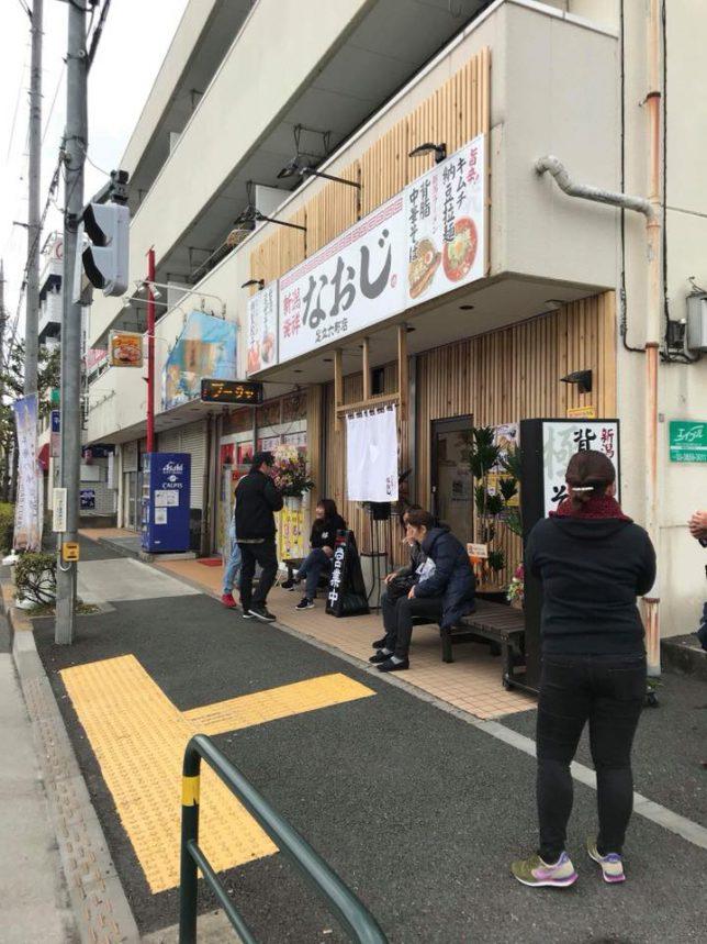 なおじ足立六町店 プレオープン2日目!