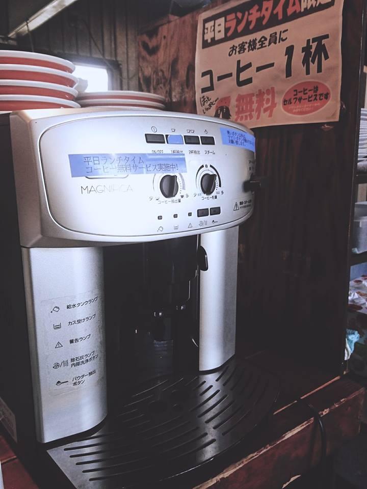 なおじ総本店 平日ランチ限定コーヒーサービス