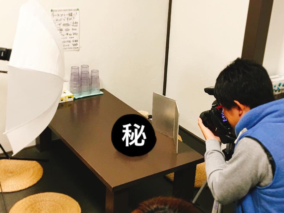 なおじ吉田店「ハッピーパス」さんから取材いただきました!