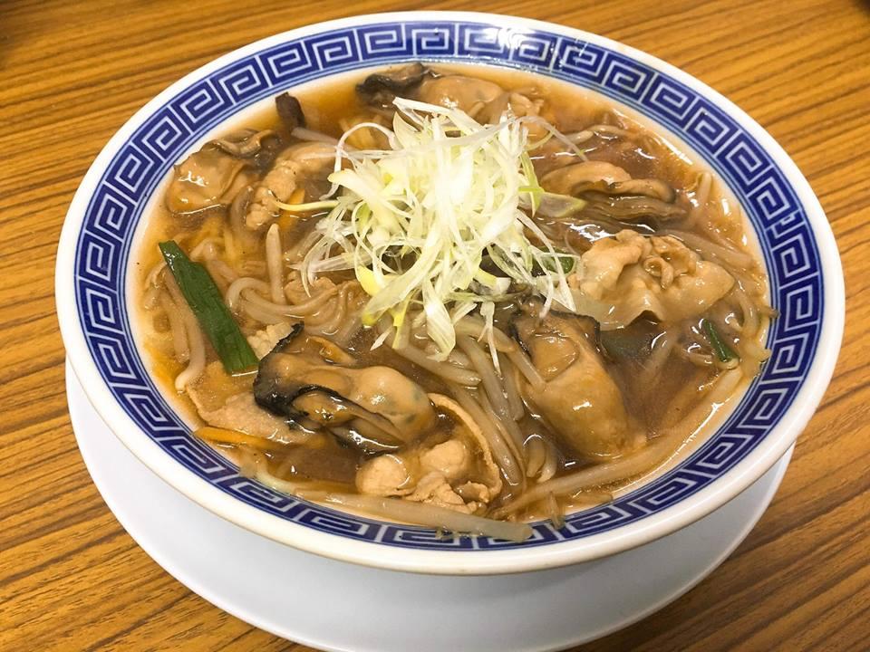 なおじ吉田店 牡蠣のあんかけラーメン